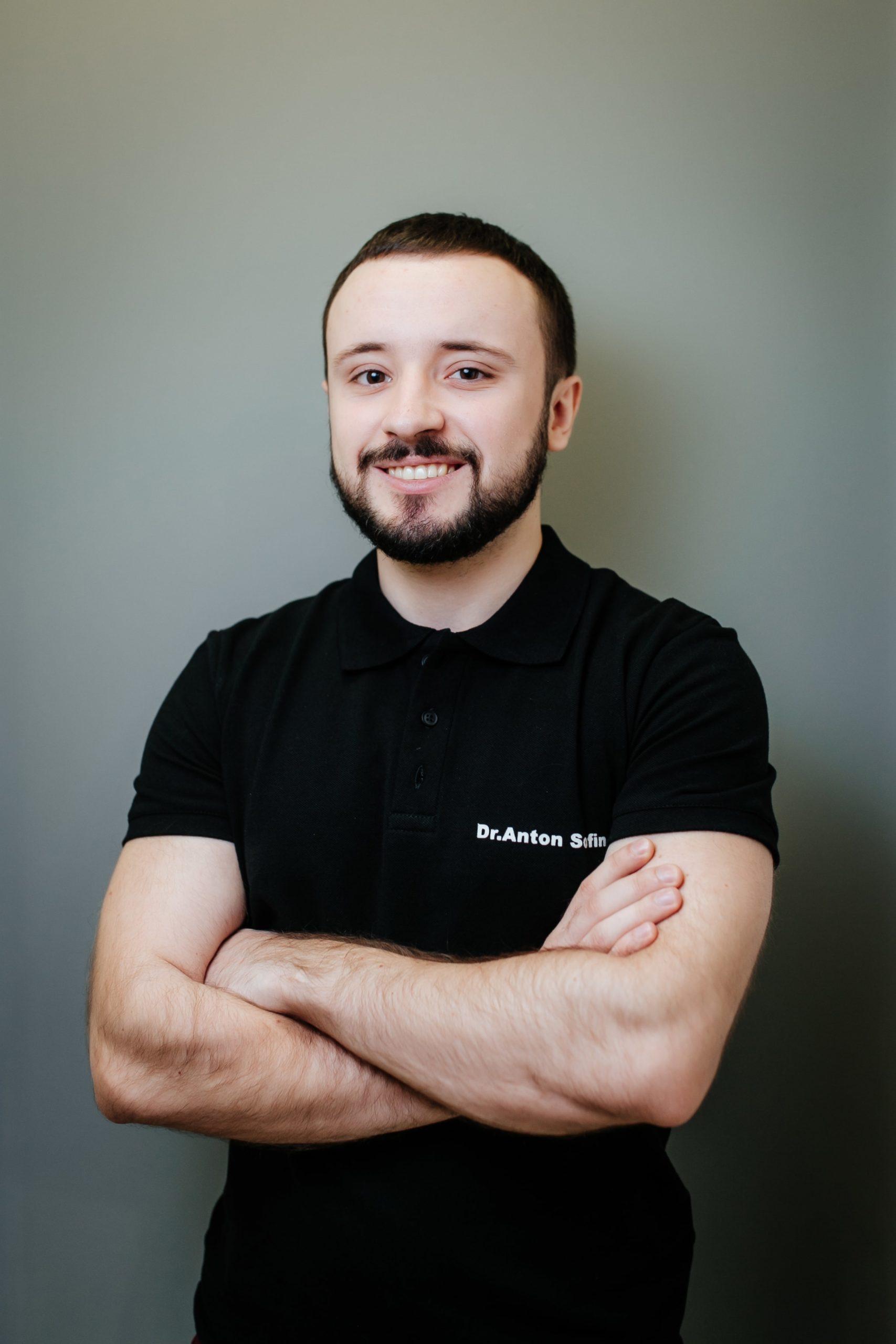 Софин Антон Сергеевич